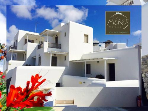 Meres Homes - Ano Mera Greece