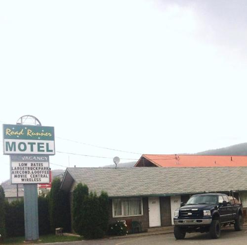 Road Runner Motel Photo