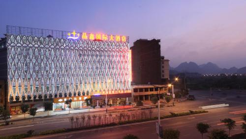 Hotel Guilin Jingxin International Hotel