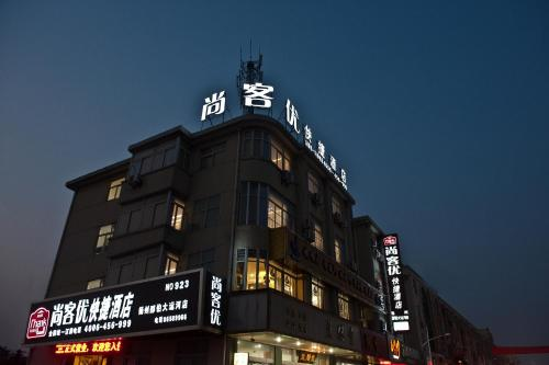 Thank You Hotel Guilin Railway Station - guilin -