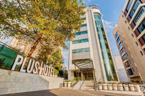 Plus Hotel Bostanci Atasehir, Estambul