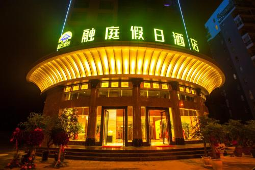 Luoping Rongting Holiday Hotel