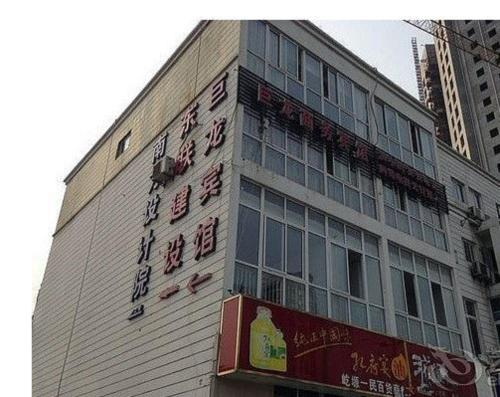 Suqian Siyang Julong Business Hotel