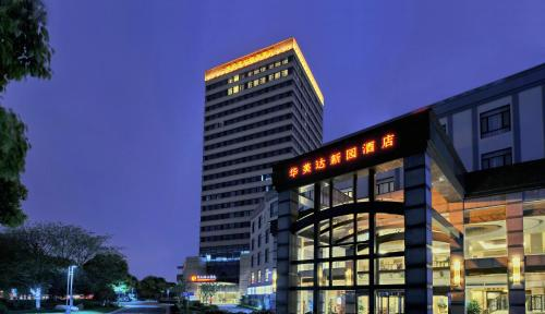 Ramada Plaza Shanghai Caohejing Hotel photo 37
