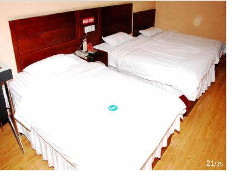 Fuyuan Business Inn