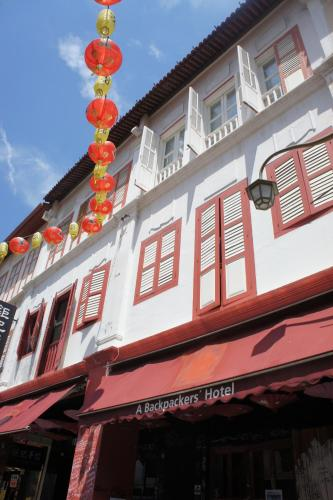 Beds and Dreams Hostel Temple Street - singapour -