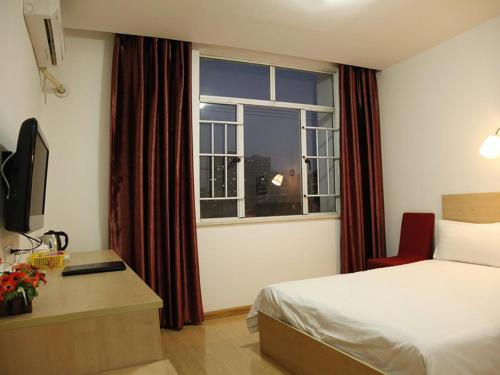 http://www.booking.com/hotel/cn/hengxia.html?aid=1728672