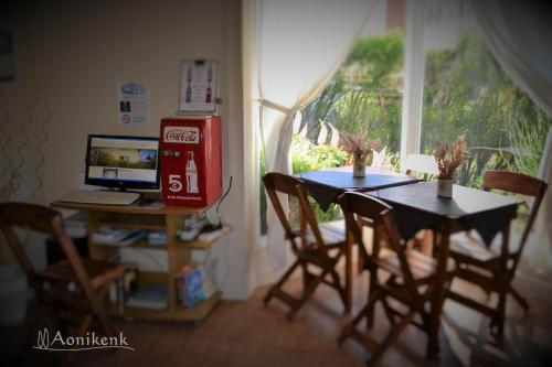 Aonikenk Bed and Breakfast Photo