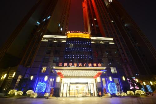Hotel Ramada Plaza Fuzhou South