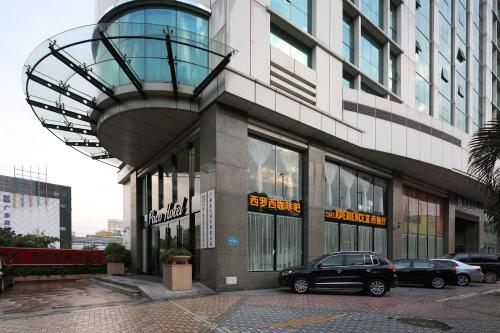 Paco Business Hotel Guangzhou East Railway Station Branch, Гуанчжоу
