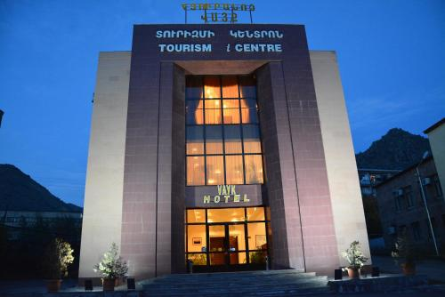 Vayk Hotel and Tourism Center - фото 0