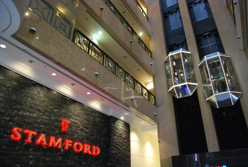 Stamford Plaza Melbourne photo 29