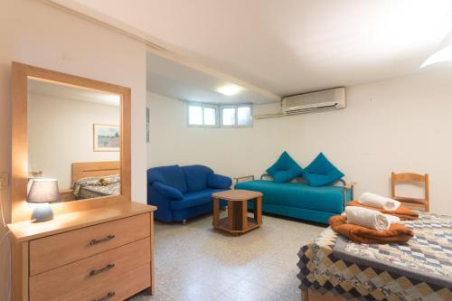 Apartment in Givat Shmuel