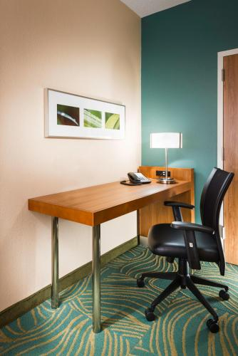 SpringHill Suites by Marriott Bentonville Photo