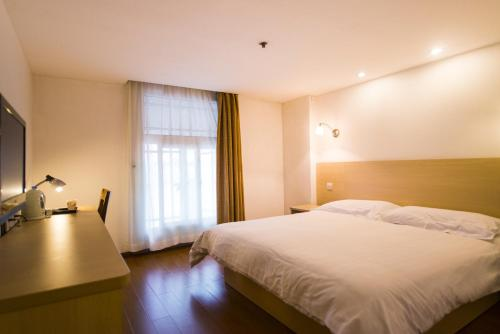 Hotel Motel Shanghai Daning International Commercial Area Hutai Road