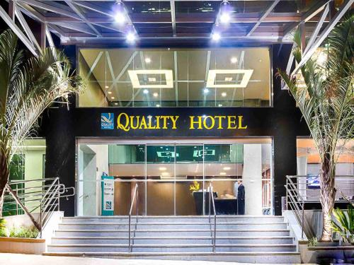 Quality Hotel Pampulha Photo