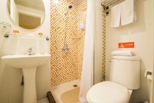 Home Inn Beijing Chaoyang Road Ciyunsi Bridge Yuanyang International Centre photo 25