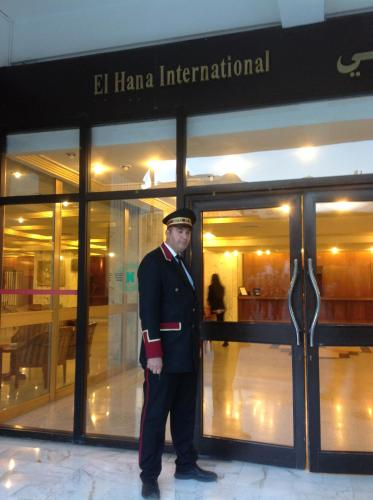 El Hana International Photo