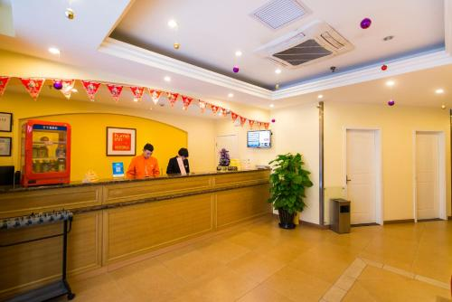 Home Inn Beijing Dahongmen Nanlu Road Nanyuan Airport photo 21