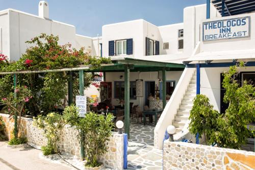 Theologos Place - Antiparos Greece