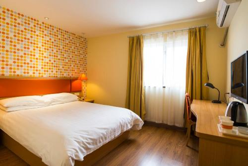 Home Inn Shanghai Pudong Airport Free Trading Area photo 9