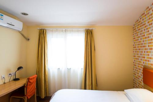Home Inn Shanghai Pudong Airport Free Trading Area photo 14