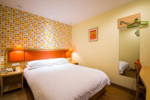 Home Inn Shanghai Pudong Airport Free Trading Area photo 25