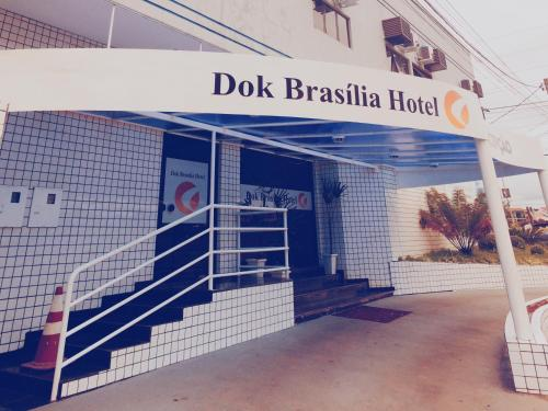 Dok Brasilia Hotel Photo