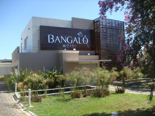 Bangalô Motel (Adult Only) Photo