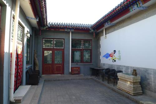 Ming Courtyard photo 106