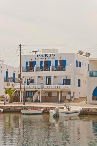 Paris Rooms - anti-paros -