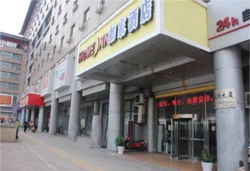 Home Inn Beijing West Railway Station North Square photo 1