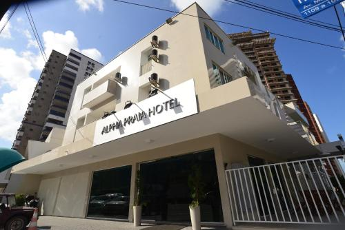 Alpha Praia Hotel Photo