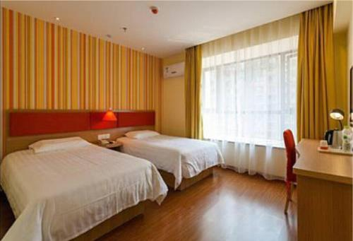 Home Inn Beijing Dahongmen Nanlu Road Nanyuan Airport photo 5