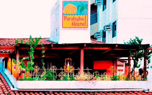 Parahyba Hostel Photo