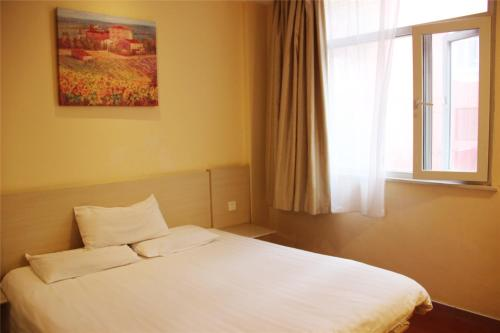 Hanting Express Hotel Beijing Lishuiqiao photo 23