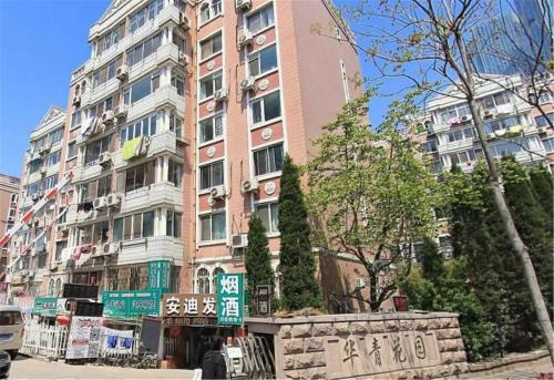 Hotel Qingdao 303 West Donghai Road Apartment