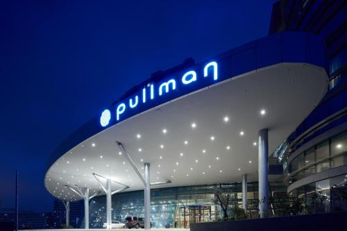 Pullman Istanbul Airport Hotel & Convention Center photo 4