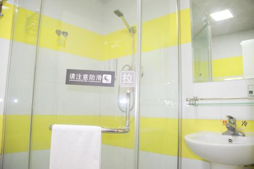 7Days Inn Beijing Shilihe Easyhome photo 19