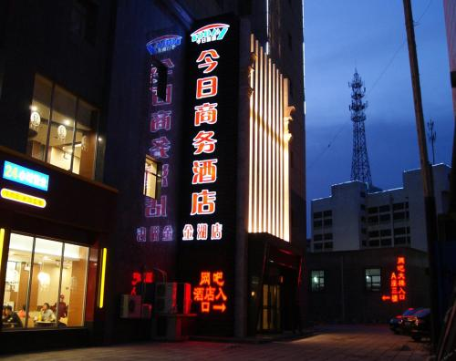 Datong Jinri Business Hotel