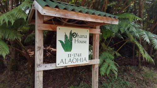 Ohana House Photo