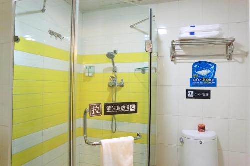 7Days Inn Beijing Shijingshan Gucheng photo 25