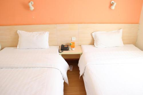 7Days Inn Beijing Shijingshan Gucheng photo 40