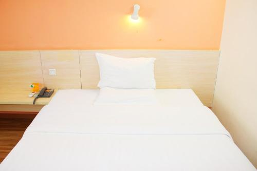 7Days Inn Beijing Shijingshan Gucheng photo 42