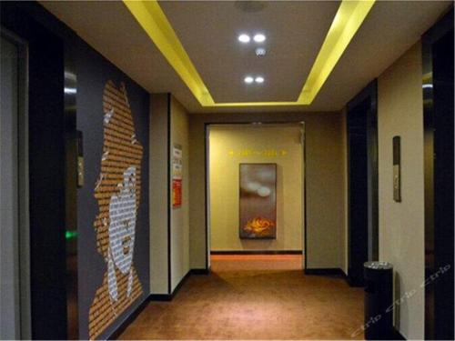 IU Hotel Beijing West Coach Station Liuliqiao East Metro Station photo 22