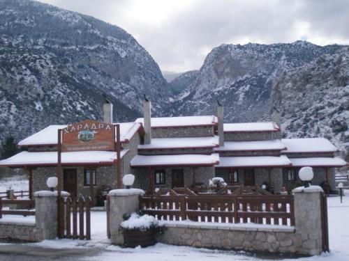 Photo of Guesthouse Charadra Hotel Bed and Breakfast Accommodation in Marioláta N/A