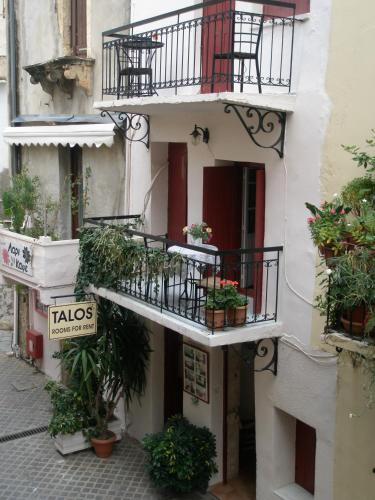 Talos Rooms - 26, Theotokopoulou street Greece