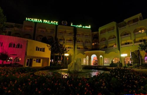 Houria Palace Photo