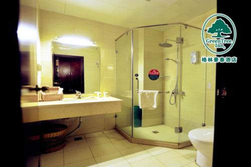 GreenTree Inn Beijing Qinghe East Anningzhuang Road Shell Hotel photo 16