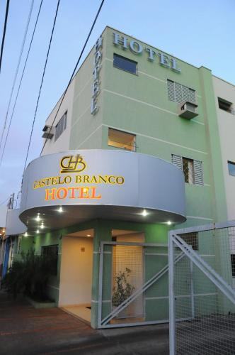 Castelo Branco Hotel Photo